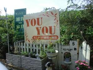 You_you2