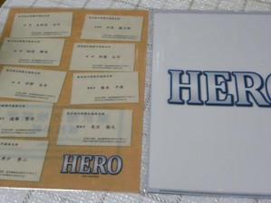 Hero3_2